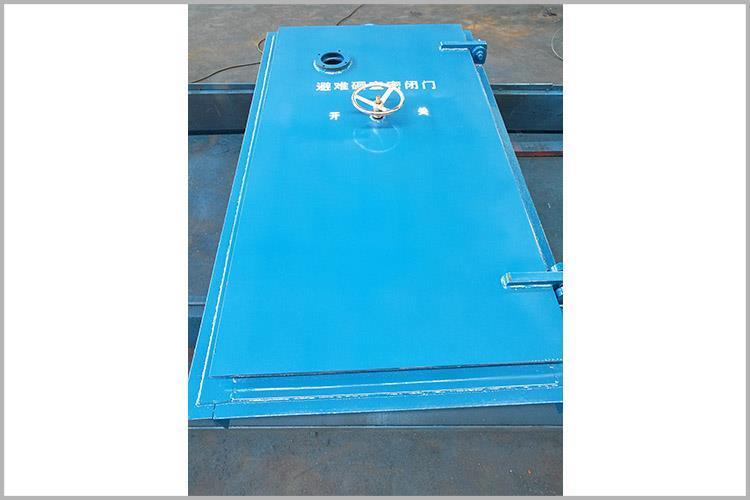 避难硐室防爆门密封性好,密封可靠,开闭也较灵活,还可以阻挡有毒气体的进入